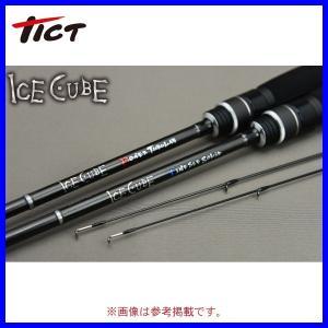 ティクト ( Tict )  アイスキューブ  IC-69P-Sis|fuga0223