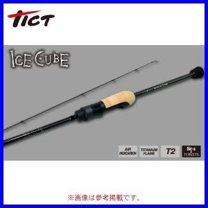 ティクト ( Tict )  アイスキューブ  IC-63E-one-T2|fuga0223