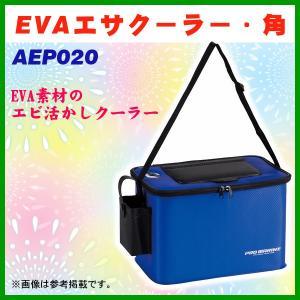 HA  EVAエサクーラー・角  AEP020  8L  ブルー  浜田商会|fuga0223
