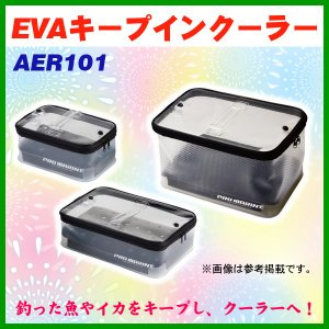 HA  EVAキープインクーラー  AER101  S  半透明  浜田商会|fuga0223