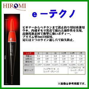 送料無料  ヒロミ産業  e-テクノ  レッド  0.5号  ( 定形外可 )|fuga0223