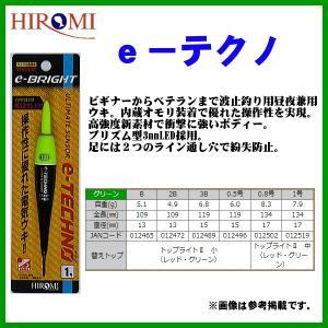 送料無料  ヒロミ産業  e-テクノ  グリーン  0.5号  ( 定形外可 )|fuga0223