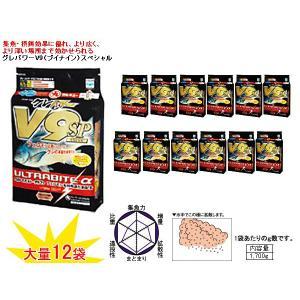 マルキュー  グレパワーV9スペシャル  1箱  12個入  メジナ・グレ釣り