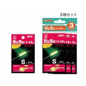 ルミカ  エクセレント S 3枚セット×10 送料無料 fuga0223
