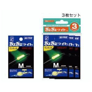 ルミカ  エクセレント M  3枚セット×10袋  送料無料 fuga0223
