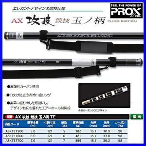 プロックス ( PROX )   AX 攻技 競技 玉の柄 TE   ASKTET500  玉の柄||fuga0223