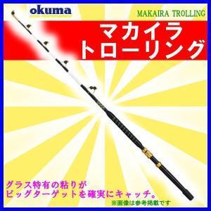オクマ ( Okuma )  マカイラ トローリング ( MAKAIRA TROLLING ) 20  ロッド 船竿! 6/15|fuga0223
