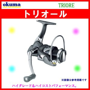 オクマ ( Okuma )  トリオール ( TRIORE )  30  スピニング  リール|fuga0223