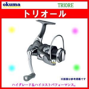 オクマ ( Okuma )  トリオール ( TRIORE ) ハイスピード  80a  スピニング  リール|fuga0223