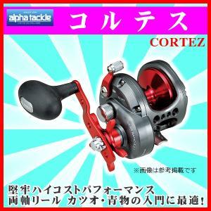 オクマ ( Okuma )  コルテズ CORTEZ  10CS  リール  両軸  ( 2017年 5月新製品 ) *7 !|fuga0223