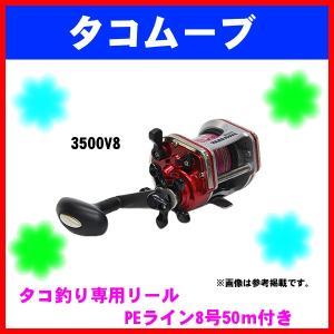 BC  タコムーブ  3500V8  ベイトリール  ベイシックジャパン|fuga0223