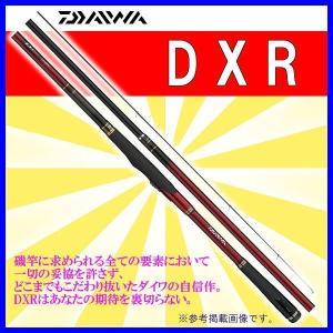 ダイワ  15  DXR  1.5号-50 SMT  ロッド...