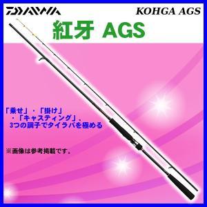 ダイワ   紅牙 AGS  C76MHS-METAL  ロッ...