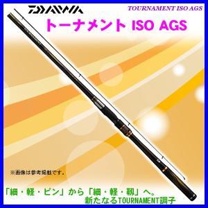 ダイワ  トーナメント ISO AGS  1.5号-53  ...