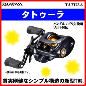 ダイワ  タトゥーラ  100H-TW ( 右 )  両軸 ベイトリール  ( 2017年 7月新製品 )|fuga0223