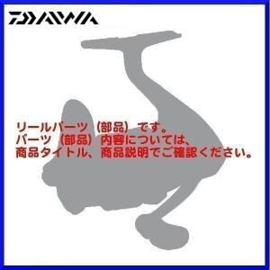 ( パーツ ) ダイワ  15 キャタリナ BJ100SH  ハンドル  部品コード  1H1604 取り寄せ *|fuga0223