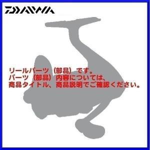 ( パーツ ) ダイワ  14 インパルト 3000H-LBD スプール  部品コード  128866|fuga0223