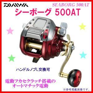 ダイワ  シーボーグ 500AT  電動リール   *6 !...