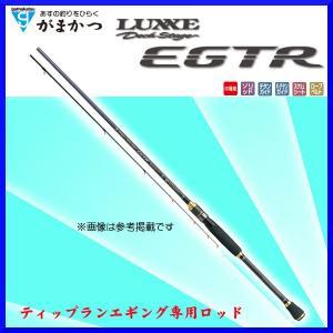送料無料  がまかつ  ラグゼ デッキステージ EGTR ( イージーティーアール )  S77M-solid.F  印籠継  ロッド  