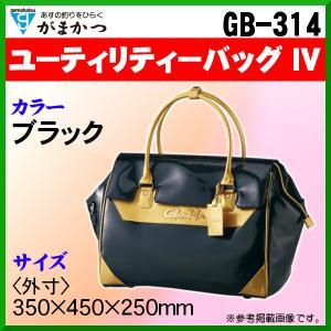 がまかつ  ユーティリティーバッグ IV  GB-314  ブラック  ( 2017年 4月新製品 )  *7 ! fuga0223
