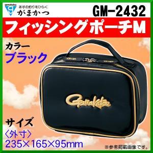 がまかつ  フィッシングポーチM  GM-2432  ブラック  ( 2017年 4月新製品 )  *7 ! fuga0223