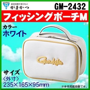がまかつ  フィッシングポーチM  GM-2432  ホワイト  ( 2017年 4月新製品 )  *7 ! fuga0223