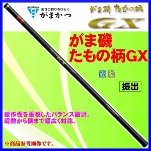一部送料無料  がまかつ  がま磯  たもの柄GX (ジーエックス)  6.3m  玉の柄 ( 2017年10月新製品 )|fuga0223