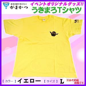 ( 非売品 ) がまかつ  うきまろ 半袖 Tシャツ  イエロー  Lサイズ  H267  (定形外可)|fuga0223