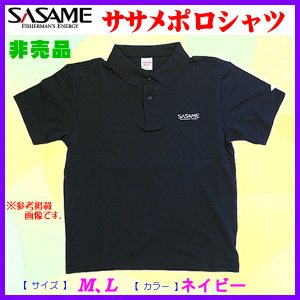 ( 非売品 ) ササメ SASAME  半袖 ポロシャツ  ネイビー  Lサイズ  H276  (定形外可)  *6 |fuga0223