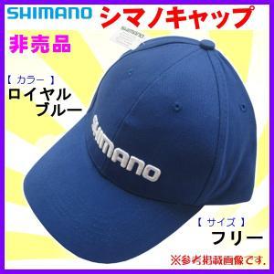 1点のみ ( 非売品 ) シマノ  SHIMANO  キャップ ロイヤルブルー  フリーサイズ  H280  (定形外可)  *6 |fuga0223