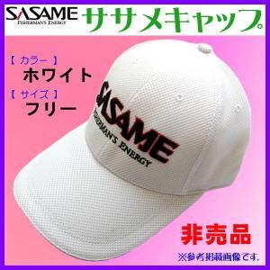 ( 非売品 ) ササメ  SASAME  キャップ  ホワイト  フリーサイズ  H283  (定形外可)  *6 |fuga0223