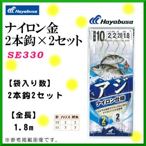 ハヤブサ ナイロン金 2本×2セット SE33...の関連商品2