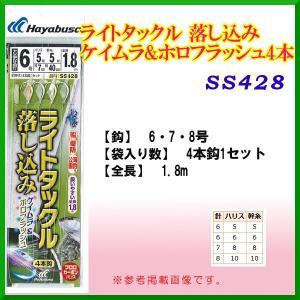ハヤブサ ライトタックル 落し込み ケイムラ...の関連商品10