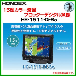 ホンデックス ( HONDEX )  15型 カラー液晶 プ...