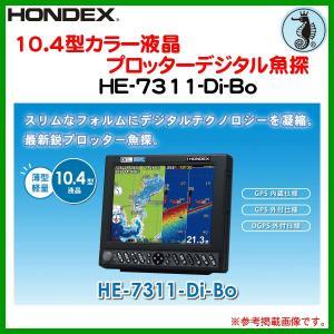 ホンデックス ( HONDEX )  10.4型 カラー液晶...