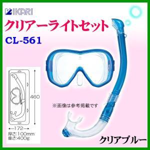 イカリ  クリアーライトセットV  CL-561  クリアブルー  レギュラーサイズ  メンズ  ( 定形外発送可 )|fuga0223
