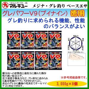 マルキュー  グレパワー V9 ( 徳用 )  1ケース8袋入り  メジナ・グレ釣り