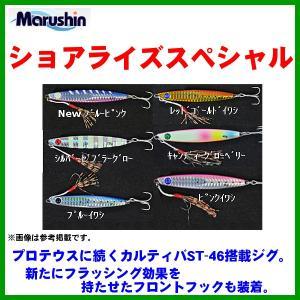 マルシン漁具  ショアライズ スペシャル  NEWブルーピンク  21g  メタルジグ  ルアー  ( ゆうメール可 )  ЯN !|fuga0223