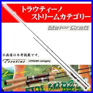 メジャークラフト  トラウティーノ  ストリームカテゴリー  ベイト  TTS-B502L  ロッド  トラウト竿 ( 2017年 4月新製品 ) *7 ! fuga0223