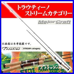 メジャークラフト  トラウティーノ  ストリームカテゴリー  ベイト  TTS-B382UL  ロッド  トラウト竿 ( 2017年 4月新製品 ) *7 ! fuga0223