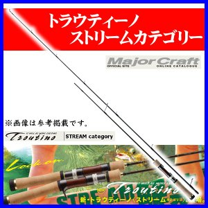 メジャークラフト  トラウティーノ  ストリームカテゴリー  ベイト  TTS-B452L  ロッド  トラウト竿 ( 2017年 4月新製品 ) *7 ! fuga0223