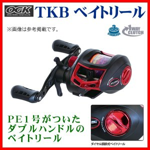 OGK  TKB  TKB150H  150H  付属PE(号/m) 1/150  ベイトリール  ( 2017年 9月新製品 )|fuga0223