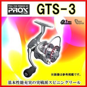 プロックス  ( PROX )  リール  GTS-3  3000  スピニング fuga0223