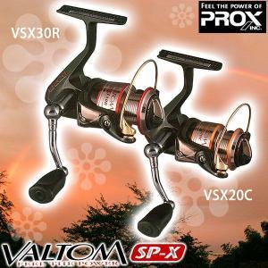 プロックス( PROX ) リール  バルトム  SP-X  レッドライン  20  スピニングリール  ( メーカー在庫限り ) fuga0223