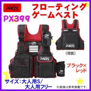 プロックス ( PROX )  フローティングベスト  PX399  大人用フリー  ブラック×レッド  *6|fuga0223