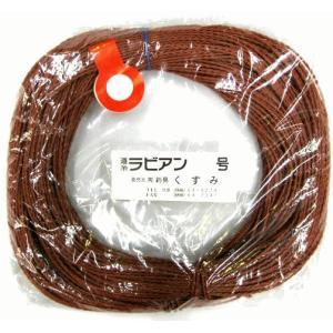 くすみオリジナル  道糸 ラビアン 80号 / 100m (5個セット)|fuga0223