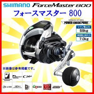 シマノ  フォースマスター 800  電動リール Ξ !...