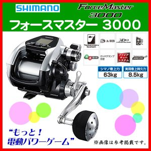 シマノ  15 フォースマスター3000  電動リール Ξ ...