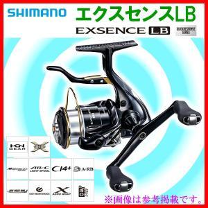 シマノ  15 エクスセンスLB  C2000MDH  リー...
