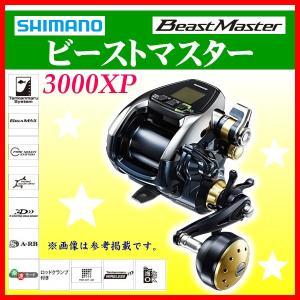シマノ  16 ビーストマスター  3000XP  リール ...
